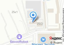 Компания «СтронгХолд» на карте