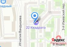 Компания «Царский двор» на карте