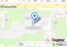 Компания «Средняя общеобразовательная школа №89» на карте