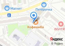 Компания «Строящийся жилой дом по ул. Кузнецова» на карте