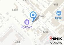Компания «АЗС Лукойл Советский район» на карте