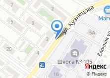 Компания «Магазин хозтоваров на Кузнецова» на карте