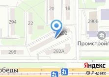 Компания «Профэкс» на карте