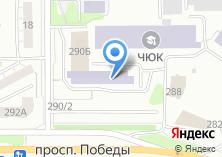 Компания «ТЕРРА-ДИЗАЙН» на карте