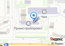 Компания «СоюзСтройКомплекс» на карте
