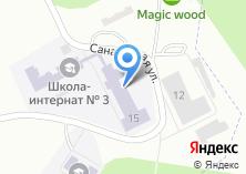 Компания «Санаторная школа-интернат №3» на карте