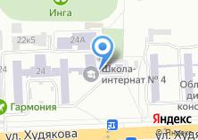 Компания «Школа-интернат №4» на карте