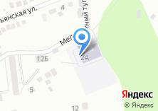 Компания «Средняя общеобразовательная школа №28 им. С.Г. Молодова» на карте