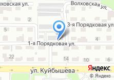 Компания «Уралмаркшейдерия ФГУП» на карте