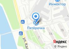 Компания «Vaksa» на карте