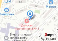 Компания «Детская городская поликлиника №2» на карте