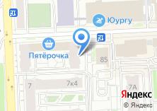 Компания «Строящийся жилой дом по ул. Тернопольская» на карте