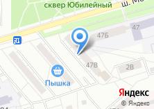 Компания «АБРИС-АН» на карте