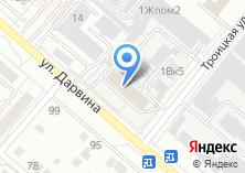 Компания «Центр инновационных технологий биомани» на карте