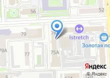 Компания «Министерство сельского хозяйства Челябинской области» на карте