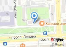 Компания «KATAVASIA» на карте