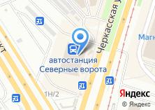 Компания «Фотокопицентр» на карте