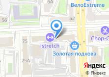 Компания «Газовые системы» на карте