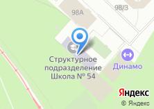 Компания «Каскад IPSC Челябинск» на карте