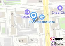 Компания «Производственная фирма» на карте