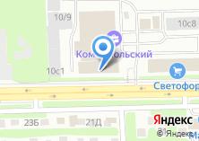 Компания «Intar» на карте