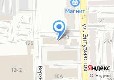 Компания «Челябинская транспортная компания» на карте