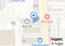 Компания «ТанкоградАвто» на карте