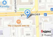 Компания «Челябинские коммунальные тепловые сети» на карте