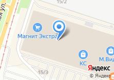 Компания «Айсберг» на карте