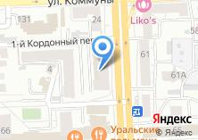 Компания «Агентство Умелых Переездов» на карте