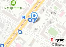 Компания «УралКамСервис» на карте