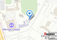 Компания «ФГОС-Резерв» на карте