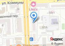 Компания «Областная детская библиотека им. В.В. Маяковского» на карте