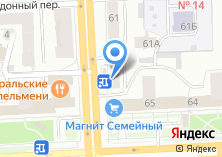 Компания «Рыбацкий мостик» на карте