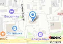 Компания «Ремэкс» на карте
