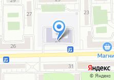 Компания «Автокласс Плюс» на карте