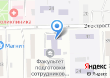 Компания «Южно-Уральский государственный университет» на карте