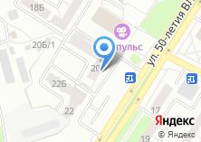 Компания «Нотариус Малыгина А.В» на карте