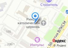 Компания «ЧМЗ» на карте