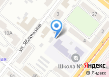 Компания «Ревизоръ» на карте