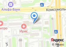Компания «Премьер-Сити» на карте