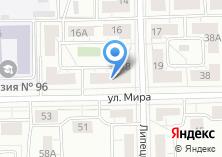 Компания «ЧМЗАП» на карте