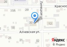 Компания «АВМет» на карте