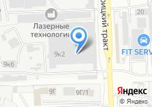 Компания «Уралтехнотрак» на карте
