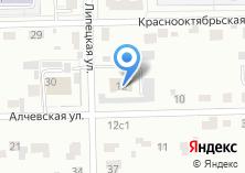 Компания «Челябинск ТрубоСталь» на карте