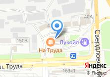 Компания «На Труда» на карте