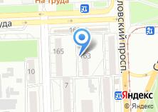 Компания «Деловые люди» на карте