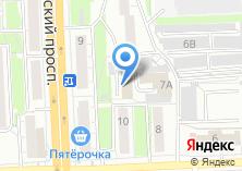Компания «ДимТранс Челябинск» на карте