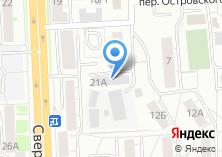 Компания «Ааа гостиница» на карте