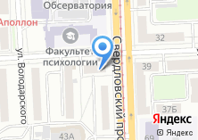 Компания «Центр юридической помощи автомобилистам» на карте